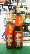 03092009akamutuki_2