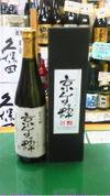 090310kyoukissui_3